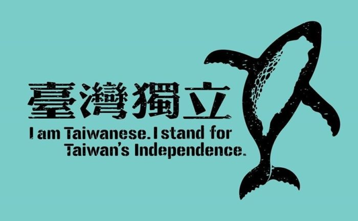 Proposed_flags_of_Taiwan_independence_movement_designed_by_Match_Cafe_20150826