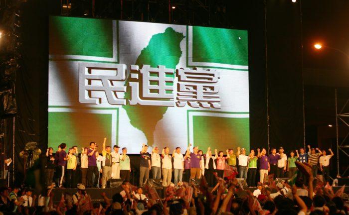 2012年臺灣519民進黨嗆馬踹共晚會_Democratic_Progressive_Party's_Anti-Ma_Ying-jeou_Event_in_Taipei,_TAIWAN