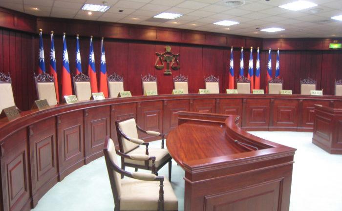 司法院憲法法庭_Judicial_Yuan_Constitutional_Court